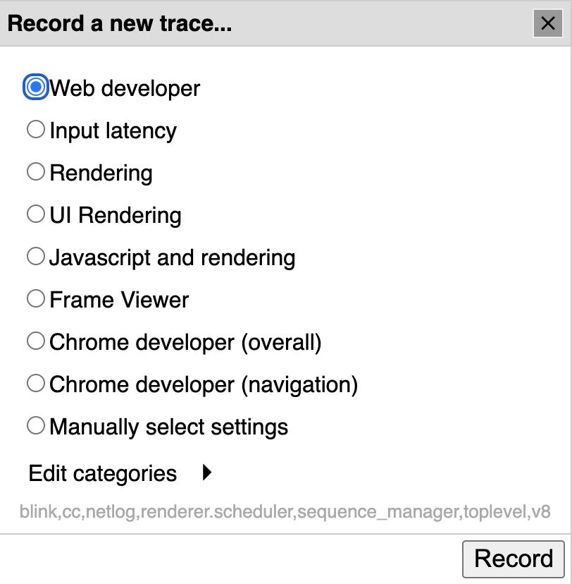 tracing の設定画面